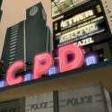 LCPD | Views: 1939